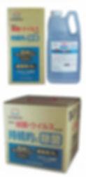 インフルエンザ予防 Neo Plus抗菌トイレマット 業務用 Etak 仕入