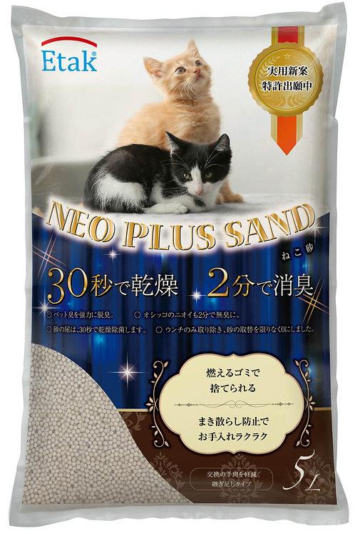 カレンダー企画 Neo Plus Sand 「チャック袋タイプ」 5L 猫砂
