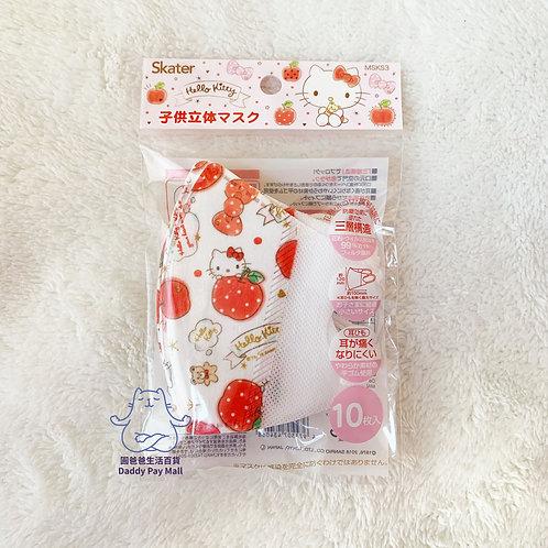 [日本設計] Skater Sanrio Hello Kitty 幼童3D立體剪裁三層不織布口罩 3D 3 Layer Children Mask