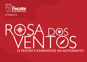 Rosa_dos_ventos_Florianópolis