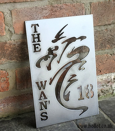 The Wan's