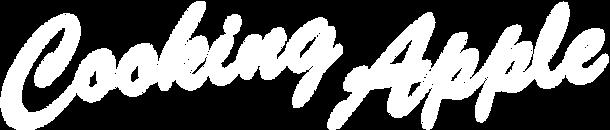CookingApple-Logo_edited_edited_edited.p