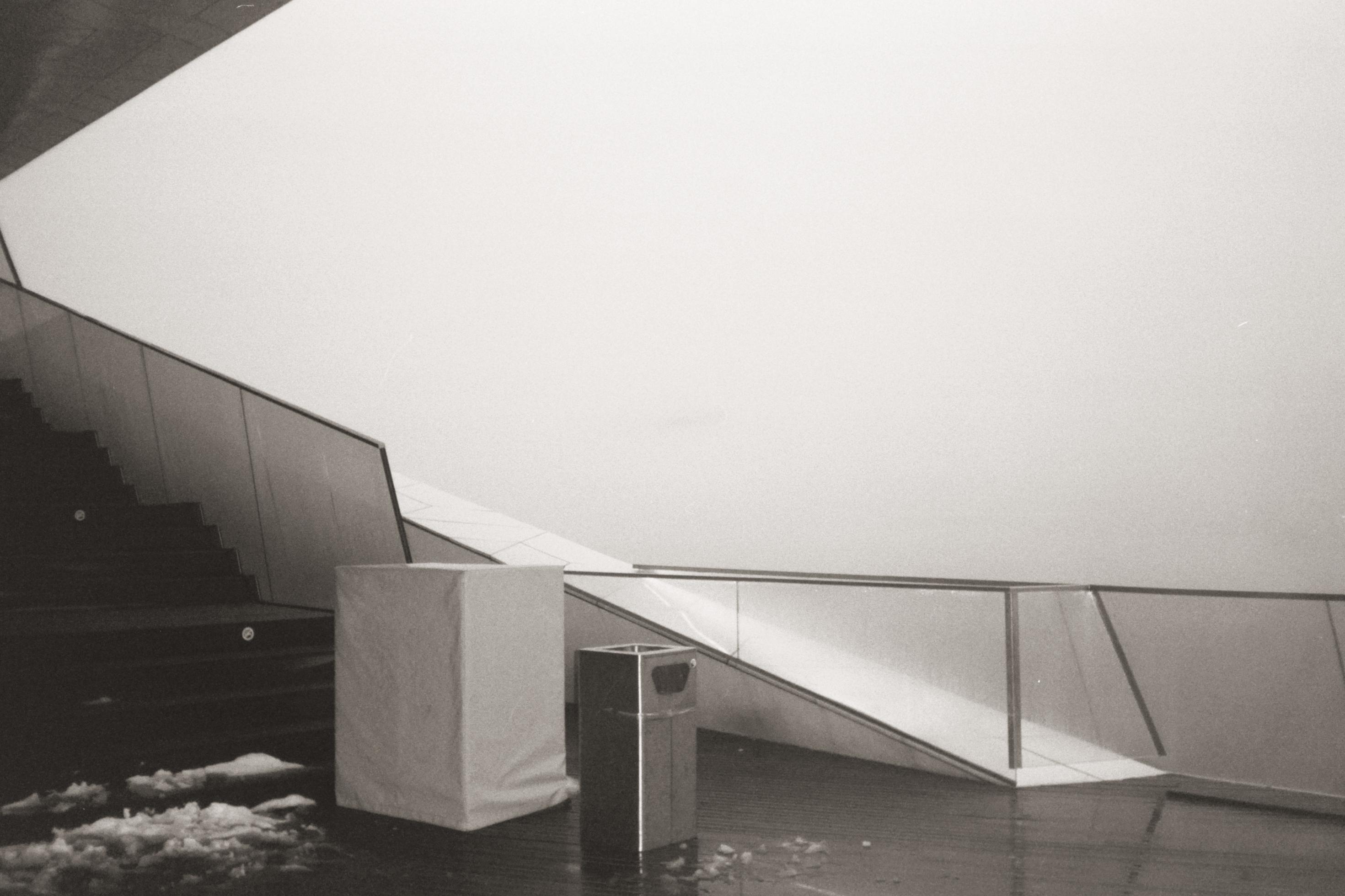 Fog, 2018