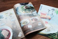 かも川手延素麺春夏カタログ