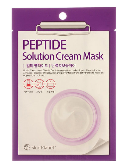 Skin Planet NMF Solution Cream Mask
