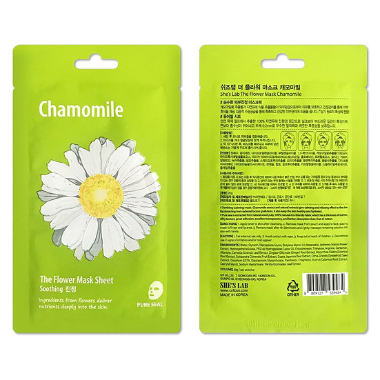 She´s Lab The Flower Chamomile Mask