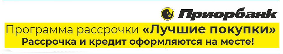 приорбанк сибола Барановичи.jpg