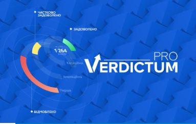 Verdictum PRO! Cпрогнозуйте рішення суду заздалегідь