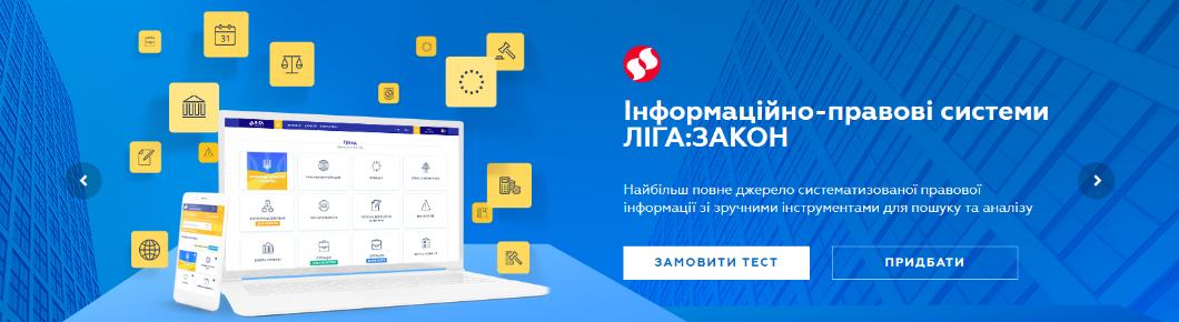 (c) Informcenter.biz