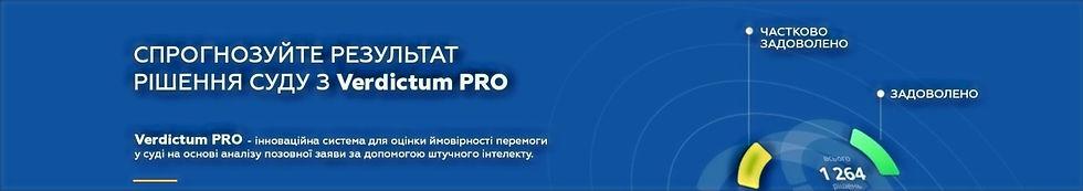 Спрогнозуй (банер) 1.jpg