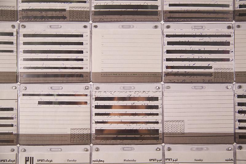 Diaries-01(Detail3)