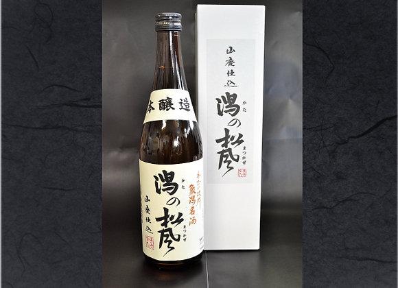 商品名:潟の松風 山廃本醸造