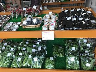 直売所野菜4.jpeg