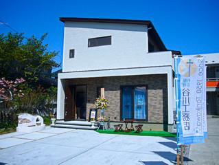 谷川工務店モデルハウス展示会