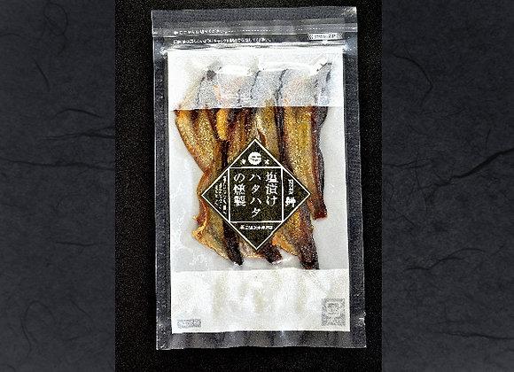 商品名:塩漬けハタハタの燻製