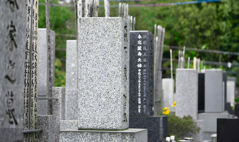 東福寺霊園