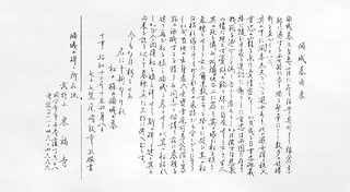 yurai_アートボード 1.jpg