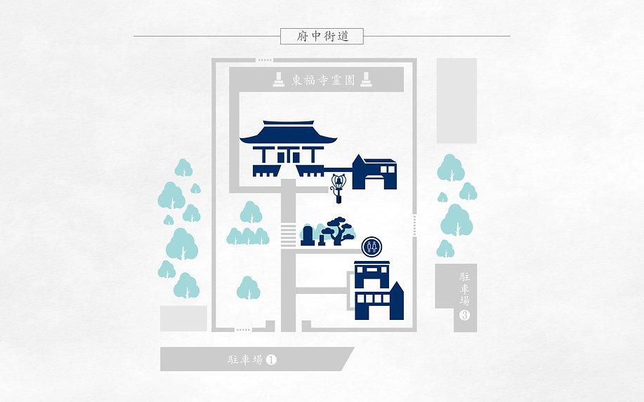 東福寺 境内案内