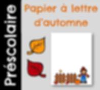 Icône_Papier_à_lettre_de_l'automne.jpg