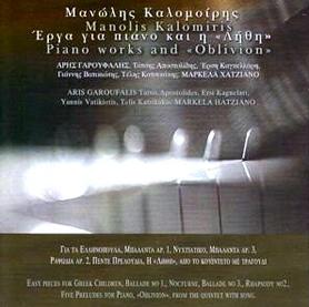 """Manolis Kalomiris""""Oblivion"""""""