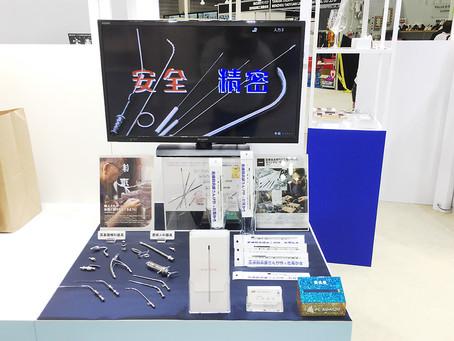 「第13回国際雑貨EXPO」に出展しました