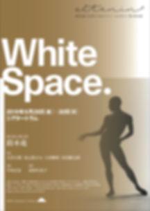 whitespace_omote.jpg