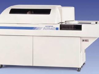 Olympus Introduces the AU640™ Chemistry Immuno Analyzer for Hospitals Requiring High Volume Testing