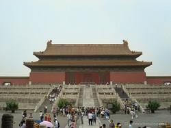 Forbidden City - China 2009