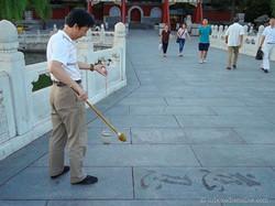 Temple Park - China 2009