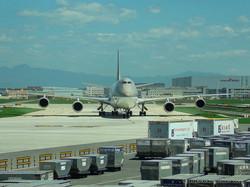 Beijing Airport - China 2009