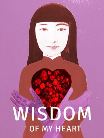 WISDOM OF MY HEART