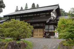 Japanese traditionally old houses