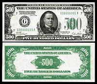 Dólares raros si los hay. Existieron?
