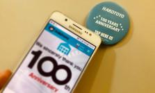 Hakotoyo 100th Project