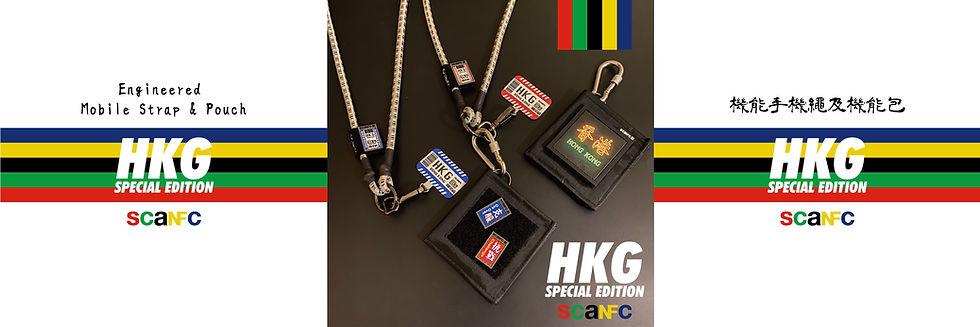 HKG_edition2.jpg