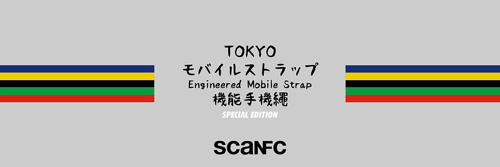 scanfc_mobile_strap_og_banner.jpg
