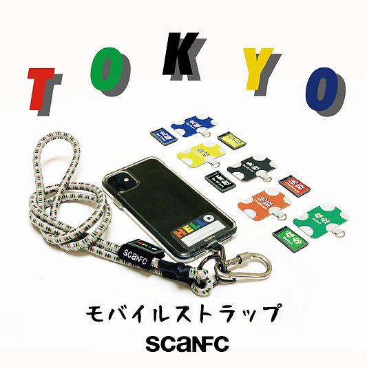 scanfc_OG_IG_工作區域 1 複本 3.jpg