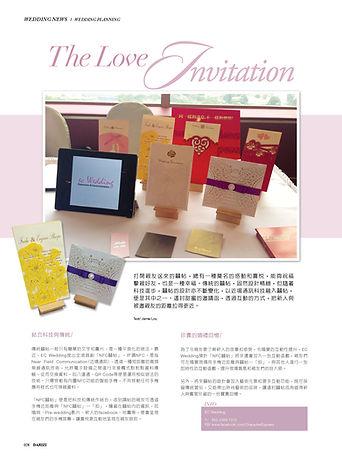 028_wedding news NFC.jpg