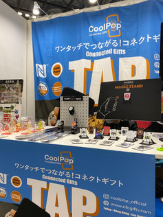 Tokyo Gifts Show