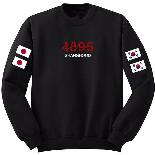 4896 Sweatshirt