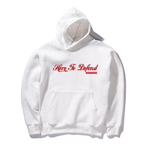 Here To Defend Classic White Hoodies
