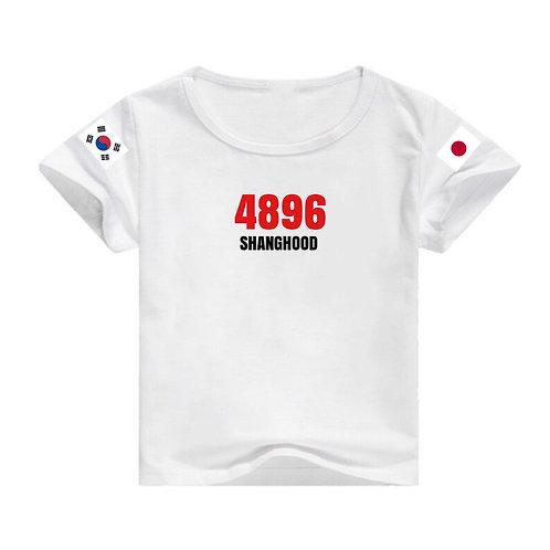 4896 Kids White Tee