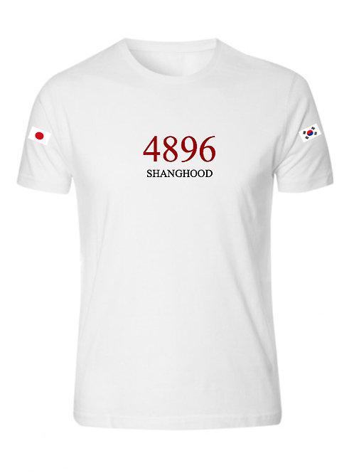4896 Series White
