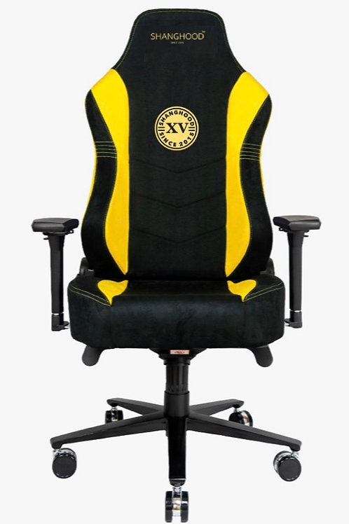 Yellow Suede Gaming Chair