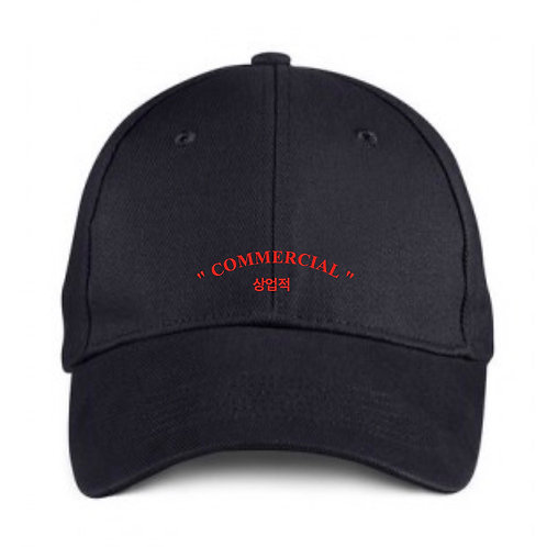 Commercial Black Cap