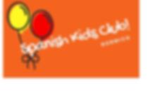 SKC.logo.jpg