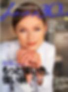 La Vie de 30 Ans Magazine, Tokyo, Japan