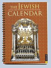 The Jewish Museum Calendar