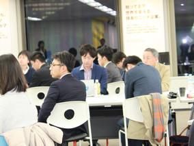 採用学事例報告会(ゲスト:東京海上日動システムズ様)を開催しました