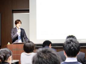 所長の伊達洋駆がピープルアナリティクス&HRテクノロジー協会の適性検査に関するセミナーで講演しました